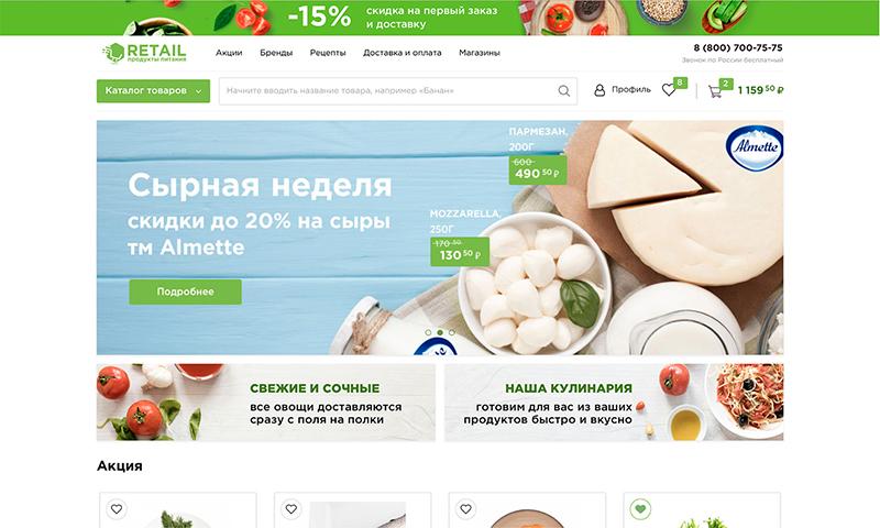 Интернет-сайты с фермерскими продуктами Россия