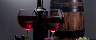 Домашнее вино в бочке
