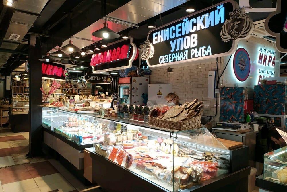 Магазин со свежей рыбой «Енисейский улов» в Москве
