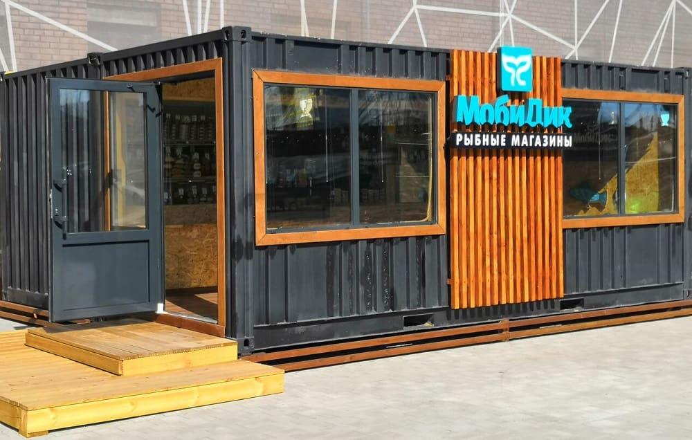 Магазин со свежей рыбой «Моби Дик» в Москве