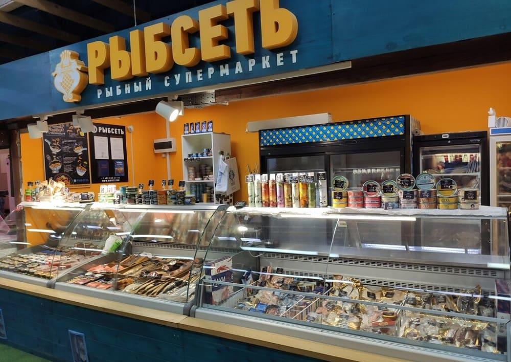 Магазин со свежей рыбой «Рыбсеть» в Москве