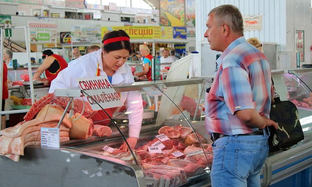 Мясо под стеклом