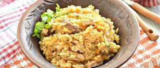 Тушёнка с рисом